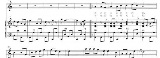 乐谱+伴奏:手风琴版《最炫民族风》凤凰传奇歌曲