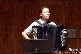 中国青年手风琴演奏家—— 李瑞琳