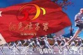 王迟新作——手风琴与管弦乐《红色娘子军选曲》