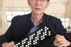 中国手风琴教育家—— 刘文林