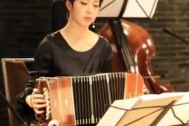 中国大陆第一位班多钮琴演奏者——柳珊珊