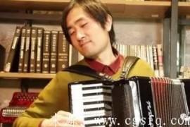 中国手风琴普及教育的推动者——仲凯