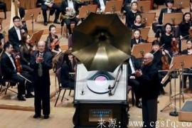 上海之春国际音乐节开幕:让经典之声回归大众