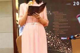 """《会长风采手风琴音乐会》视频欣赏——2019""""金杯之声""""敦煌琴韵手风琴艺术节"""