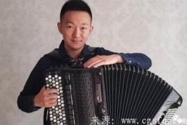 中国手风琴人物榜——刘毅