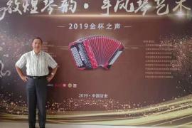 """《赖信坚:我眼中的敦煌手风琴艺术节》——2019""""金杯之声""""敦煌琴韵手风琴艺术节回音壁"""