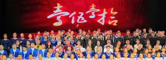 手风琴老前辈热烈祝贺北京市少年宫佰笛手风琴乐团成立十五周年音乐会圆滿成功!