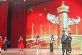 北京八一学校保定分校手风琴节目晋级河北少儿春晚