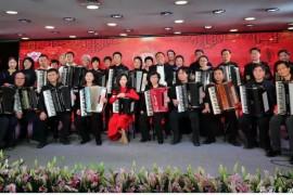 名家名曲荟萃、网络直播盛会——国际键盘手风琴联盟2020新年音乐会在京举办