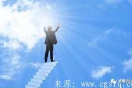 王迟、杨屹、杨智华、张天宇、张新化、姜杰网络六重奏《你鼓舞了我》欣赏