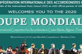 2020年第73届手风琴世界杯10月6日至10日在葡萄牙的马林堡市举行