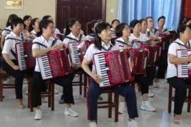 山西省朔州朔城区第二小学校特色音乐——手风琴乐团启动仪式