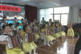 泰安新泰市:手风琴公益助学汇演真精彩