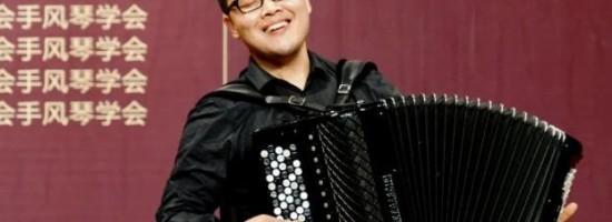 中国青年手风琴演奏家-刘冬