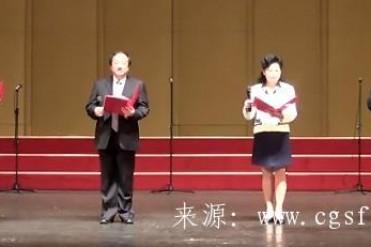 陈一鸣《我们的中国手风琴梦》 ,李聪、王从余、许平、冠霖朗诵