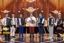 新疆:手风琴乐队奏响民族团结之歌